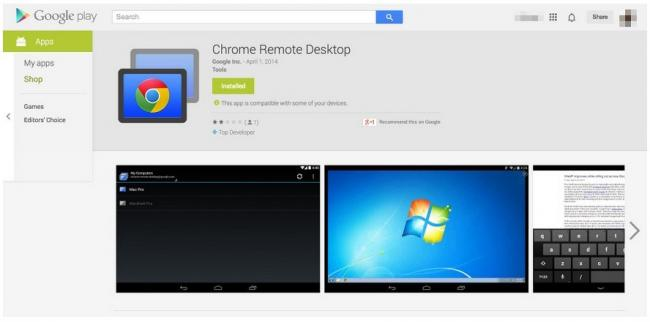 650_1000_chromeremotedesktop-1