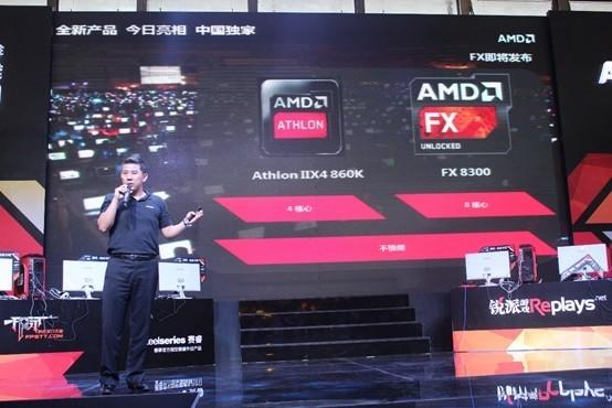 AMD anuncia dos nuevos procesadores