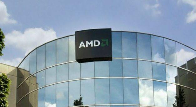 AMD busca reducir espacio