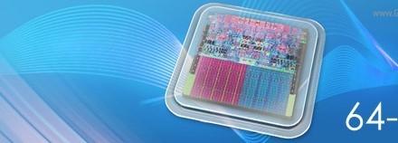Allwinner quiere lanzar en navidades su procesador de 64 bits
