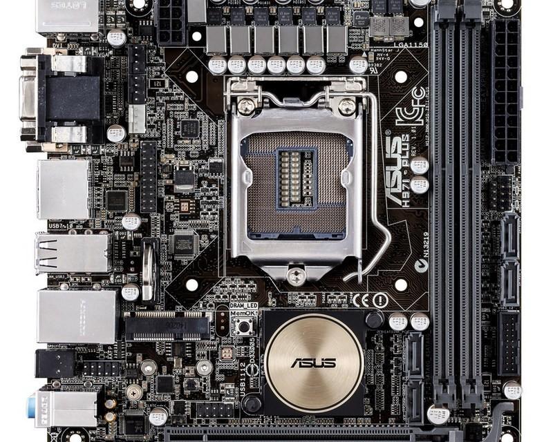 Asus anuncia su nueva placa base mini-ITX