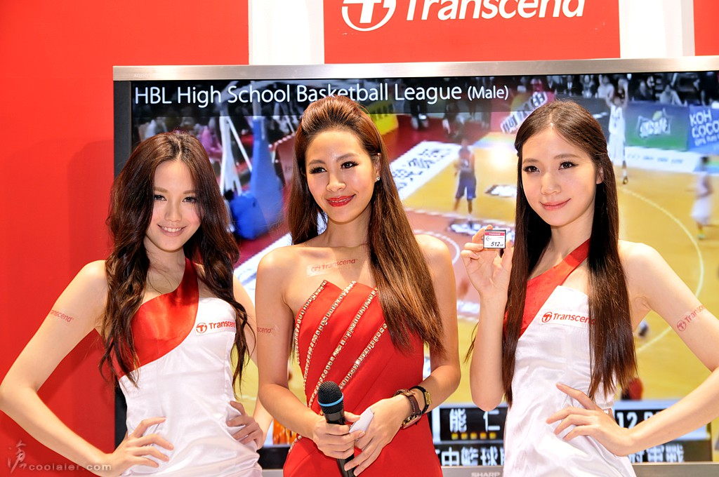 Booth-Babes-Computex-2014-24