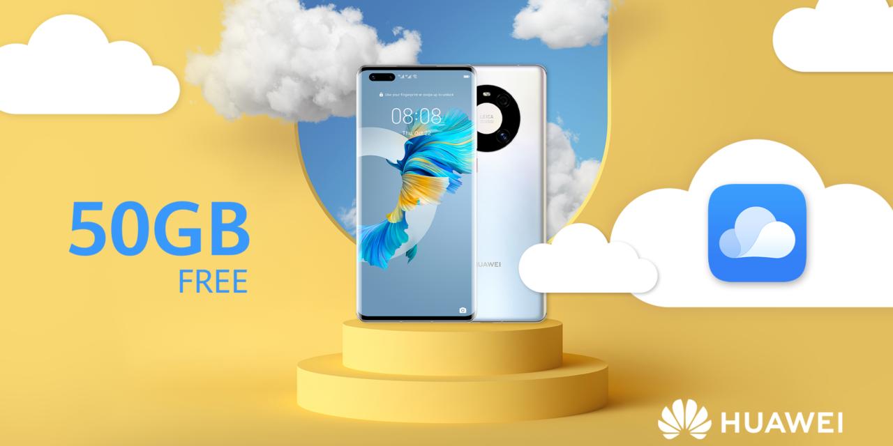 HUAWEI Mobile Cloud, nuevas funcionalidades de almacenamiento de imágenes y planes de membresía