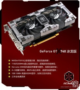 Inno3D-GeForce-GT-740-iChill-2