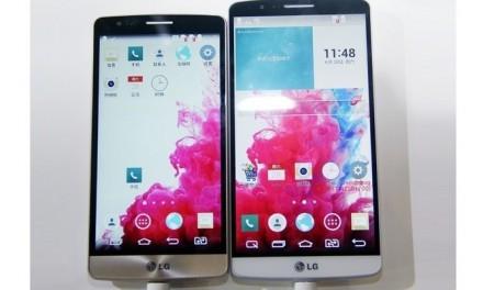 LG lanza LG G3 Beat