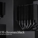 Noctua NH-D15S chromax.black Review