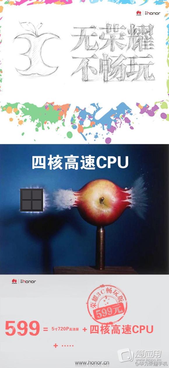 Publicidad-Huawei-Honor-3C-Play