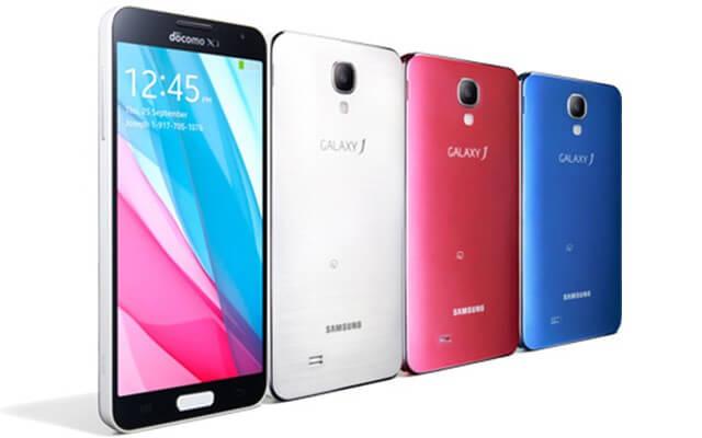 Samsung-Galaxy-J3-Nuevo