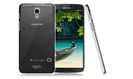 Primeras imágenes filtradas del Samsung Galaxy Mega 7.0