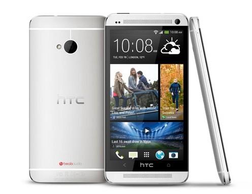 El nuevo HTC One se formateará si introduces 10 veces mal la contraseña o el patrón de desbloqueo