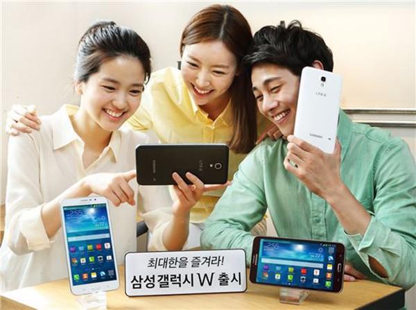 Nuevo smartphone Samsung W