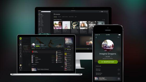 Nuevo diseño de spotify