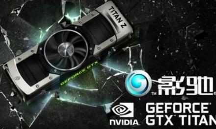 Nuevos drivers podrían hacer que la Titan Z de NVIDIA sí viera la luz