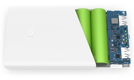 Xiaomi Mi Power Bank ya disponible