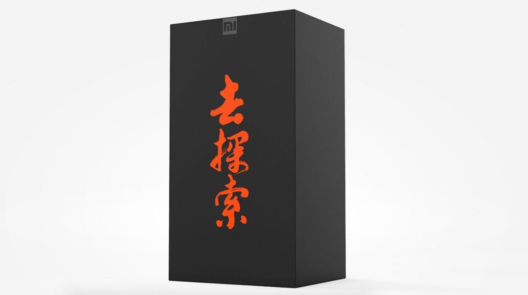 Mañana se presentan las Xiaomi VR